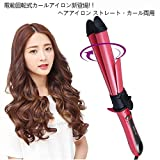 Curling Iron Gawervan Auto Rotating Curling Wand Hair Curler Flat Iron Instant Heat Ceramic Curling Iron with Adjustable Temp